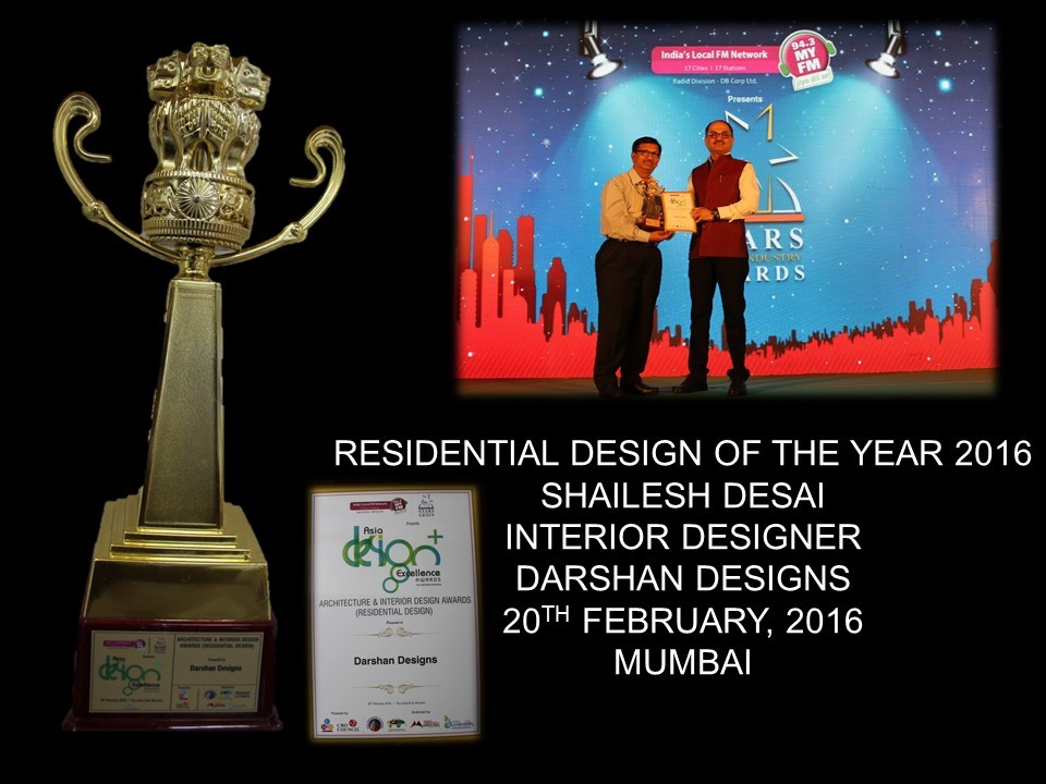RESIDENTIAL DESIGN OF THE YEAR 2016